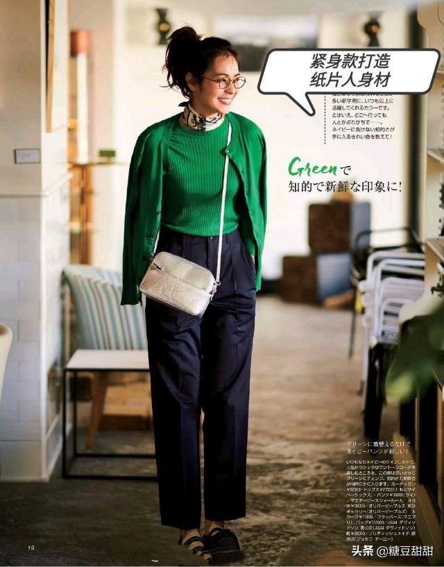 """春天怎么穿?一件""""针织开衫""""帮你搞定8成搭配,时髦减龄又迷人"""