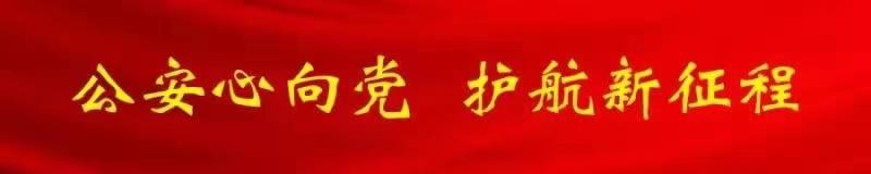 中共中央辦公廳發出通知 要求認真學習貫徹習近平總書記在慶祝中國共產黨成立100周年大會上的重要講話精神