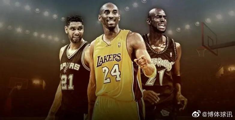 定了!NBA公布名人堂时间!