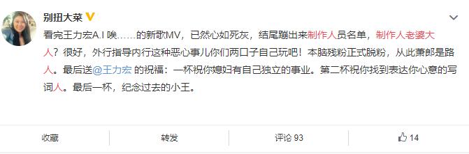 王力宏妻子李靚蕾專心帶娃,與三個兒女做手工,未受周群言論影響