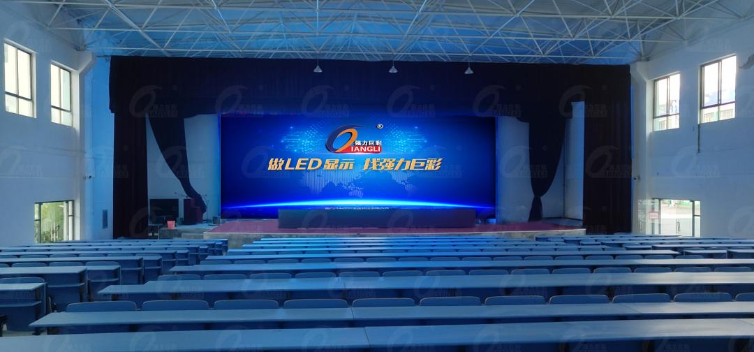 强力巨彩LED高清大屏,助力智慧校园多媒体教室建设