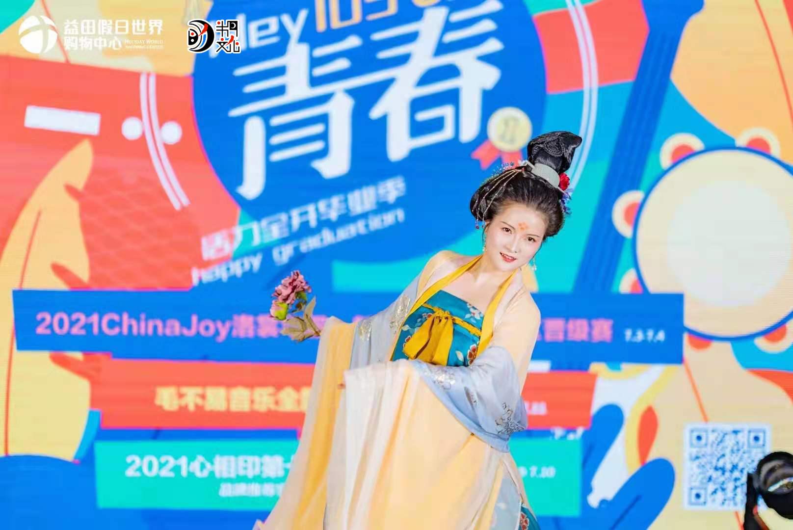 2021ChinaJoy洛裳华服·新秀大赛西北赛区晋级赛华丽谢幕