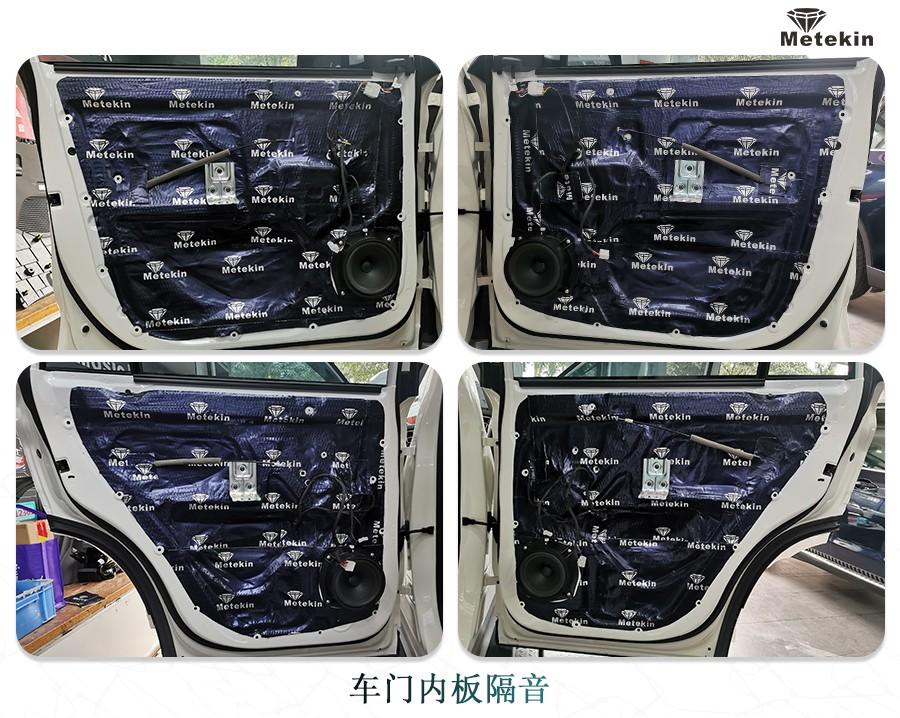 荣威RX8全车隔音升级这样改,轻松远离噪音烦恼