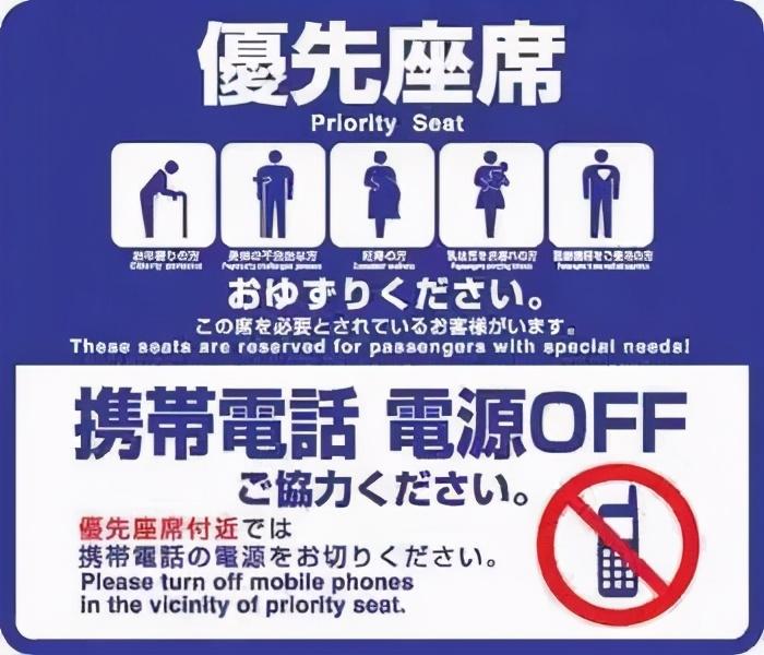 日本留学:电话卡真的那么坑吗?
