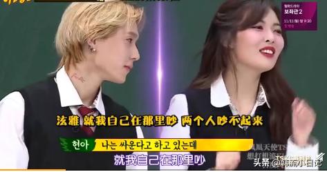 金晓钟节目谈与泫雅恋爱,韩网热评:我饭的不是这个idol真是万幸