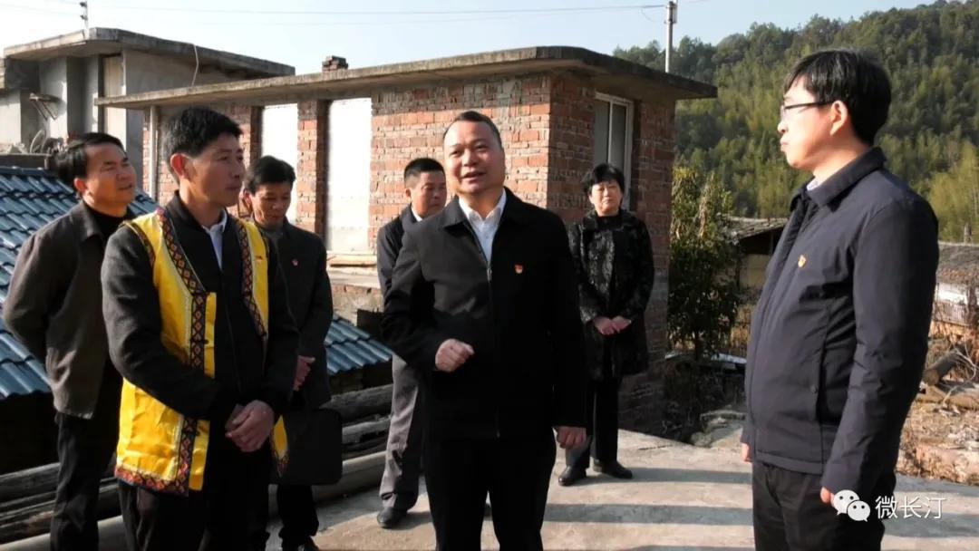 长汀县领导带队前往馆前镇黄湖畲族村开展调研