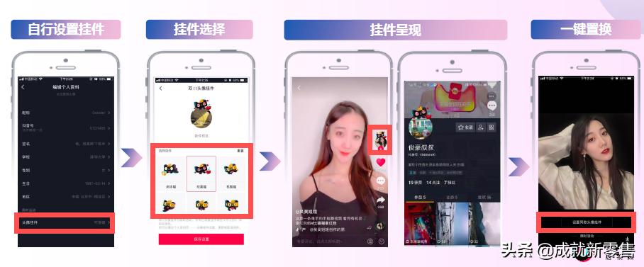 抖音短视频营销通案|2亿日活,社交玩法升级,你还只会请网红?
