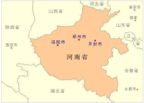 河南省一县级市,人口超80万,因为一座山而得名!