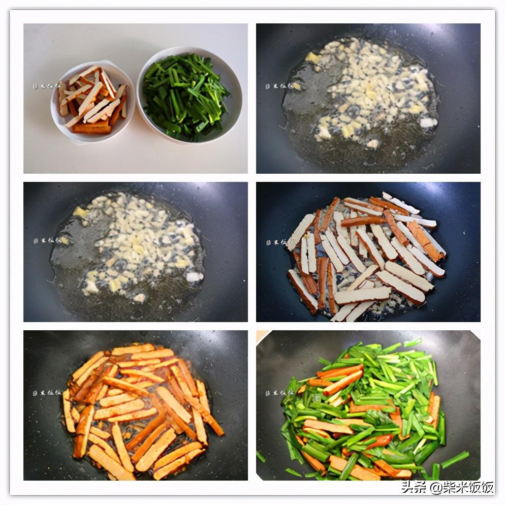 下班回家吃什么?这8道家常菜都不错,做法不难,简单好吃 美食做法 第2张