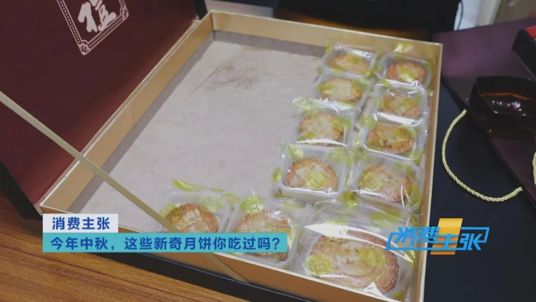 一盒月饼敢卖3988元!业内专家:现行月饼包装标准不合理