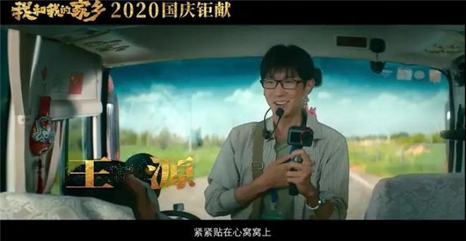 电影《我和我的家乡》迅雷电影4K.HD国语中字1080p.HD下载