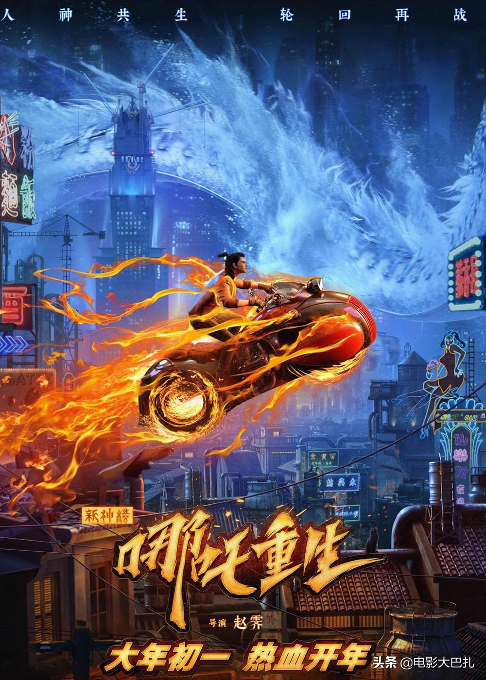2021年春节档上映的几部电影,你最期待的是哪一部?