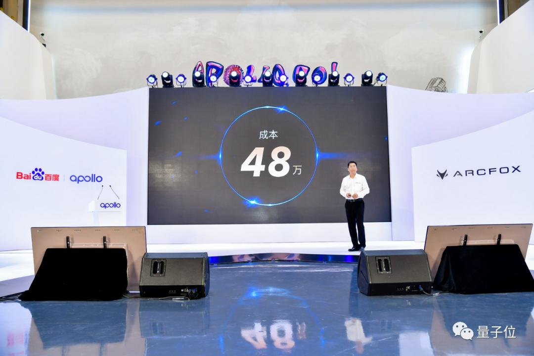 48万!百度推出全球最便宜RoboTaxi,赚钱能力2倍于人类网约车