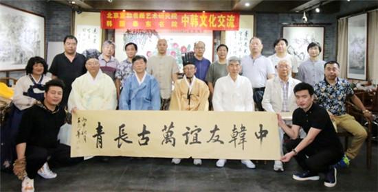 回顾2020飞驰环球文化传播集团文化系列活动之十六
