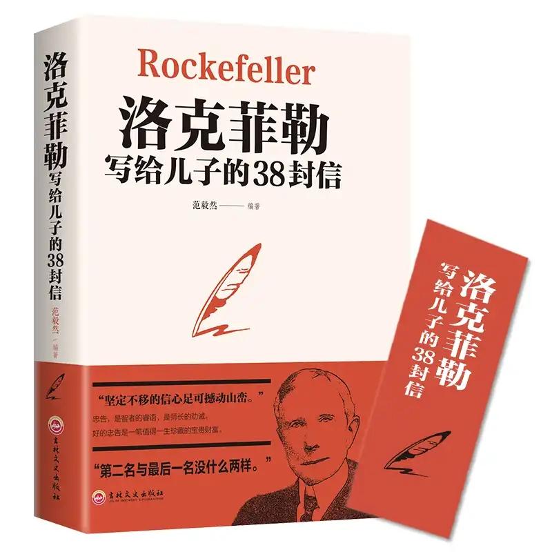 他是北京协和医院的创办者,身价3360亿,还把巨富传给了6代子孙