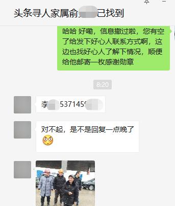 芜湖七旬老人前往苏州,参加外孙女婚礼走失,建筑公司多名职工携手帮老人回家