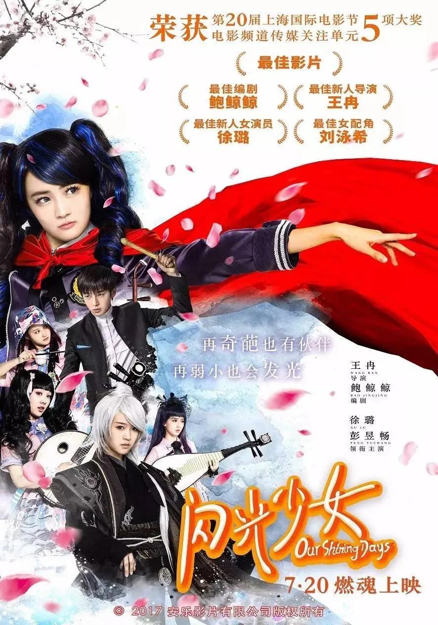 中国近年经典电影