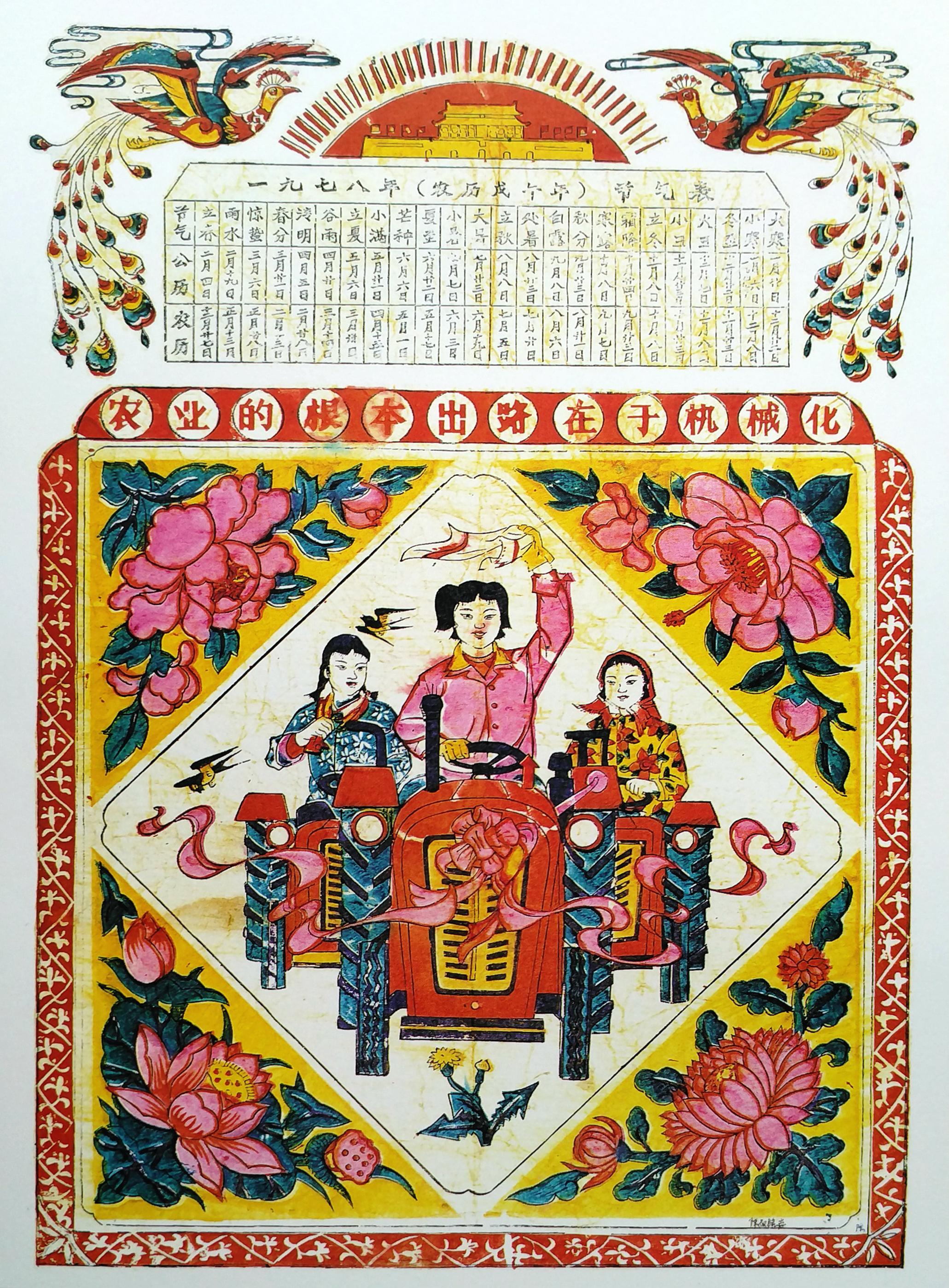 潍坊杨家埠传统年画欣赏,张张精品