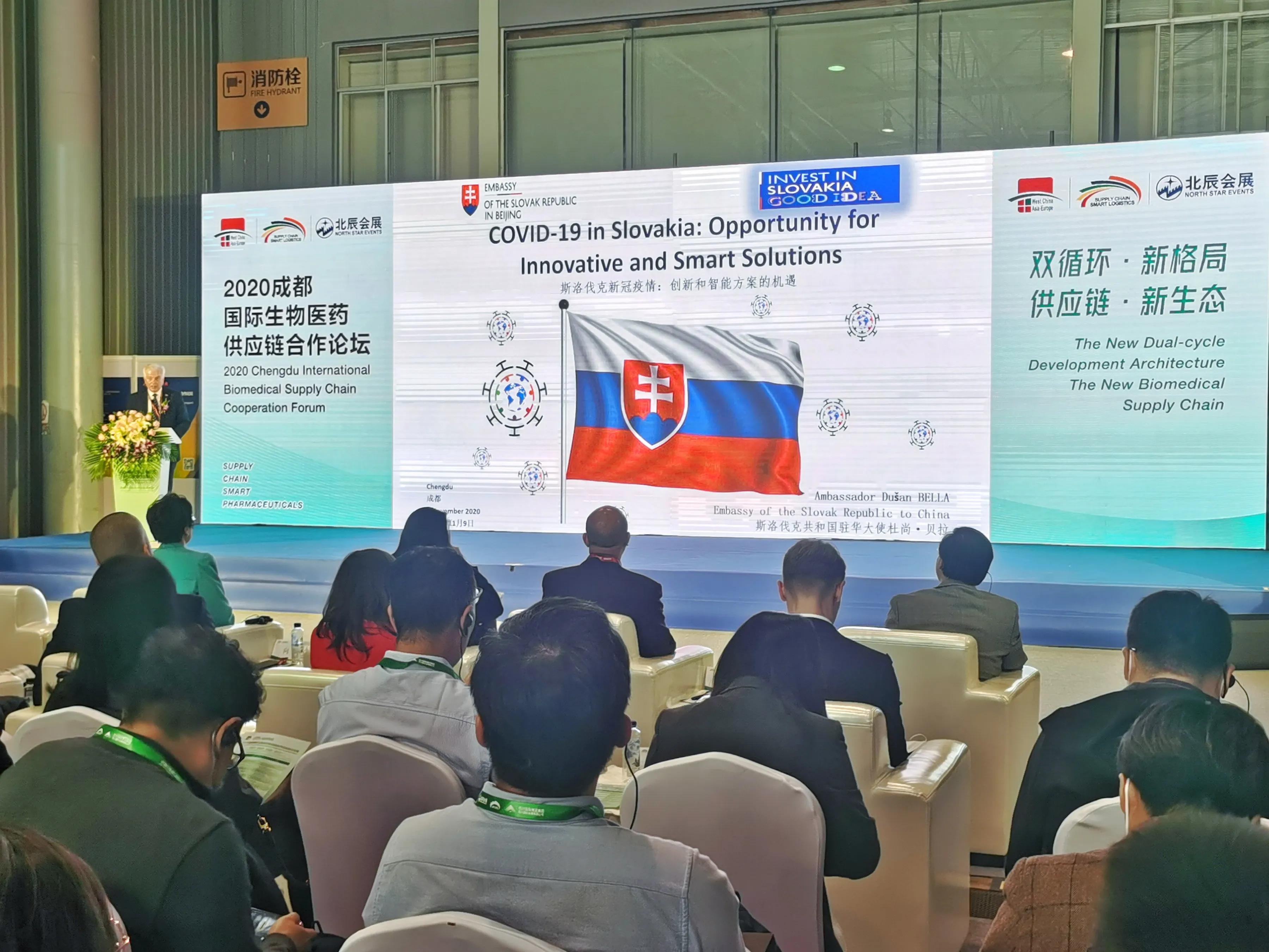 成都高新区举办成都国际生物医药供应链合作论坛