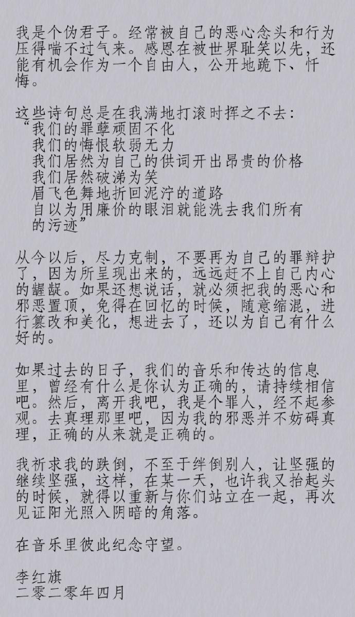 《乐夏》伤害中国独立音乐了吗?
