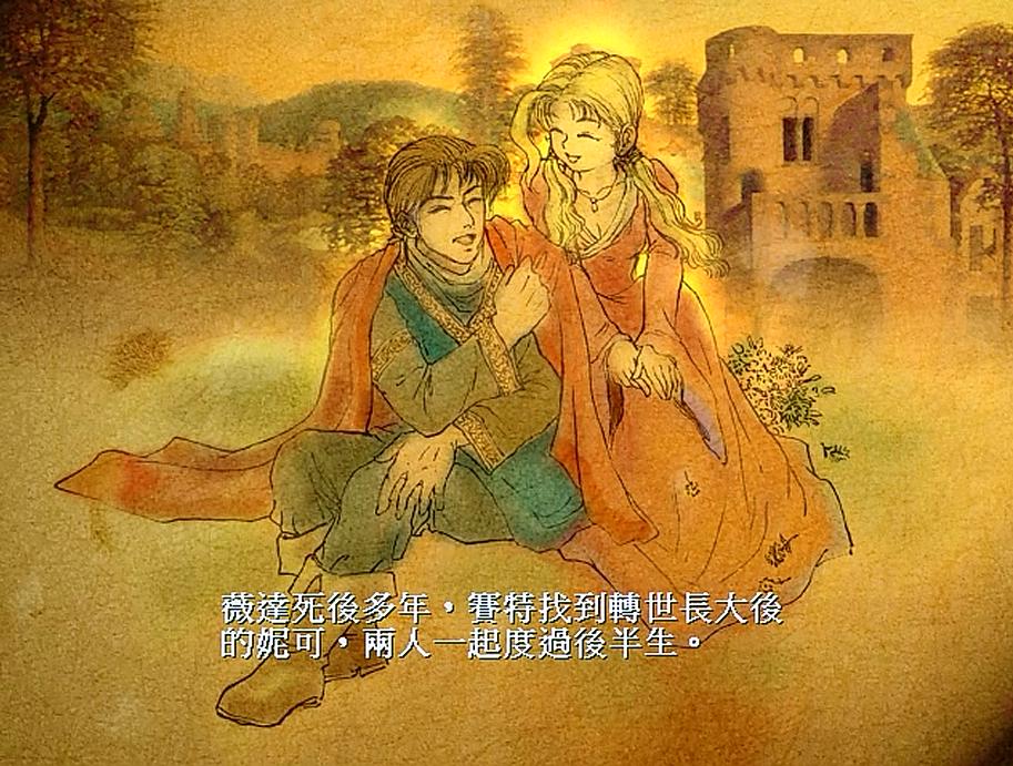 轩辕剑3云和山的彼端,这款游戏到底是恢宏大气还是烂尾之作?