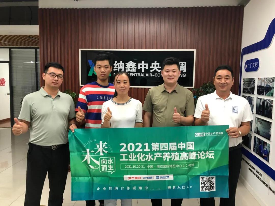 """亩产量提高24%,提高成活率!华南农业大学博士在水产做""""加法"""""""