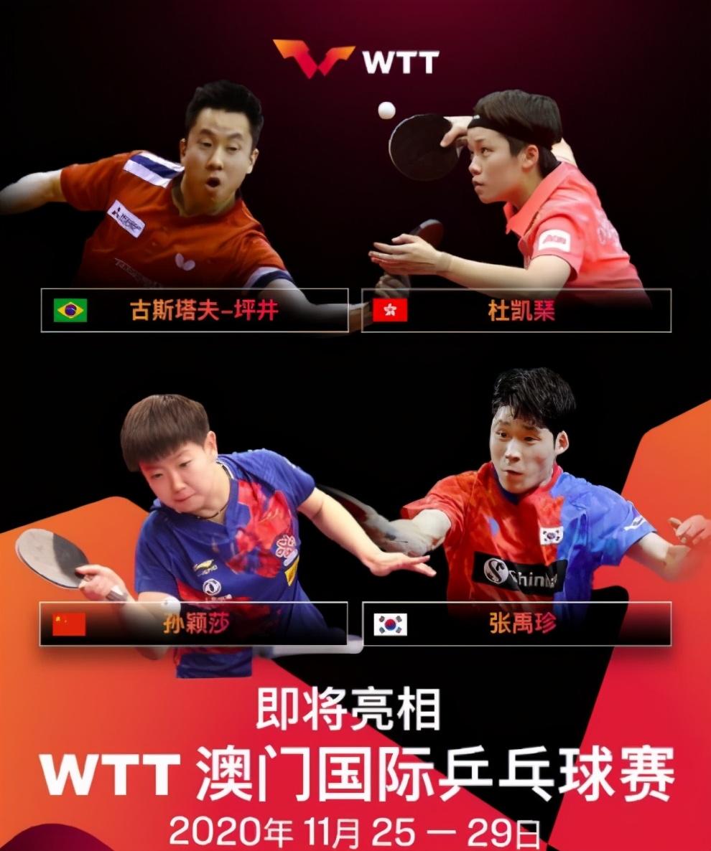 国际乒联再宣4将参加澳门站,张本、伊藤仍落选,日本恐全军覆没