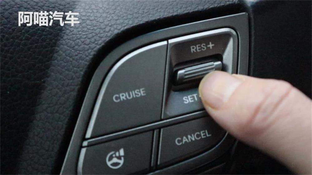 车上的定速巡航与自适应定速巡航,它们到底有什么区别呢?