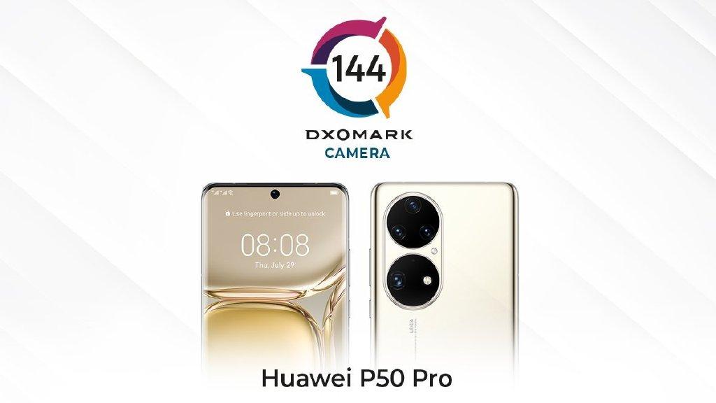 「科技V报」华为回应P50系列不支持5G;小米平板5再曝详细配置图-20210730-VDGER