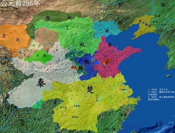"""陕西省一个县,人口超30万,名字取""""安定边疆""""之意!"""