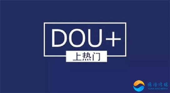 抖音十大禁忌(2020官方辟谣,抖音10大常见雷区) 创业 第4张