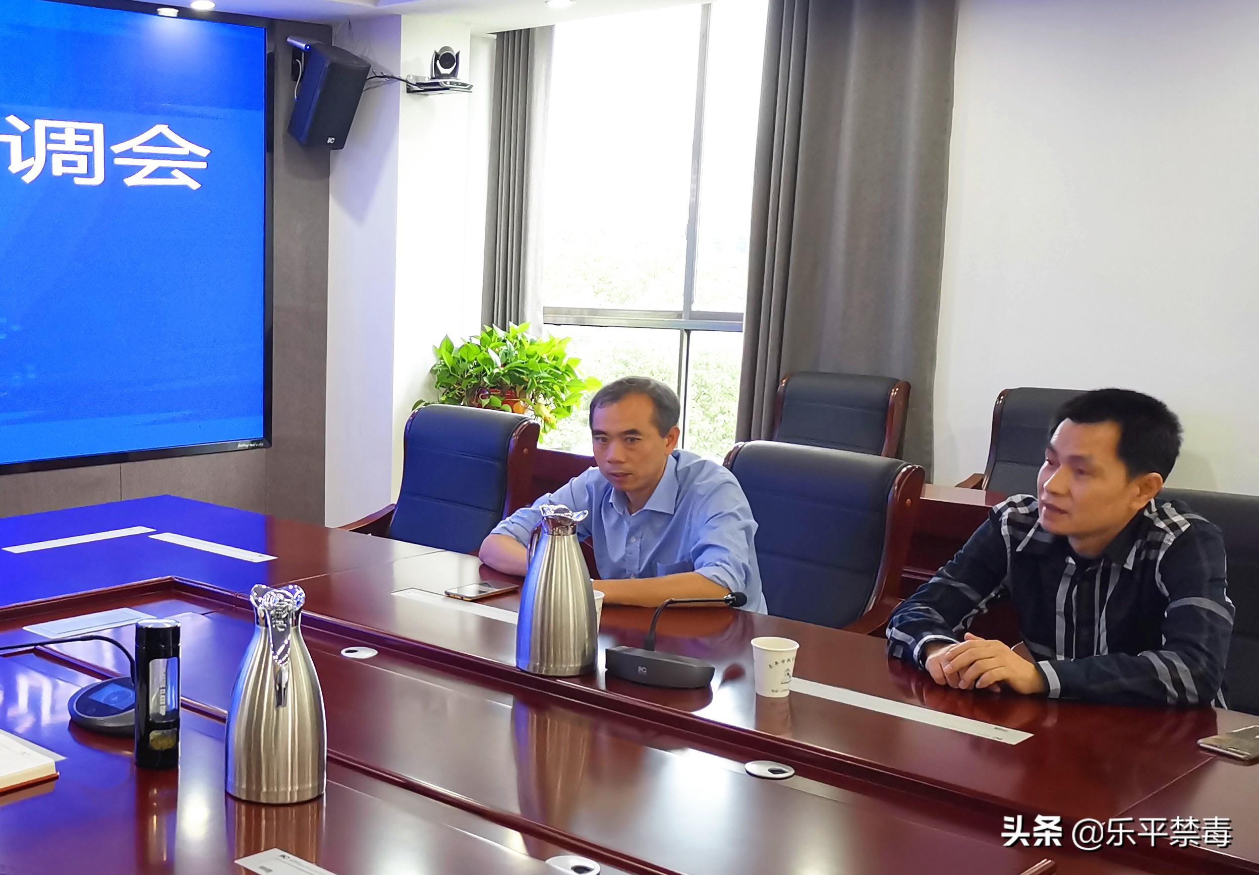 乐平市积极推动2020年全国青少年禁毒知识竞赛活动