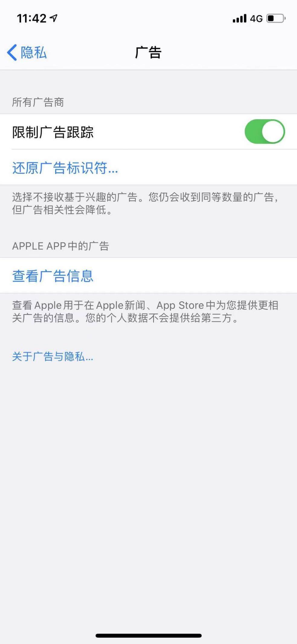 苹果手机悬浮球(苹果悬浮球怎么设置返回上一层)
