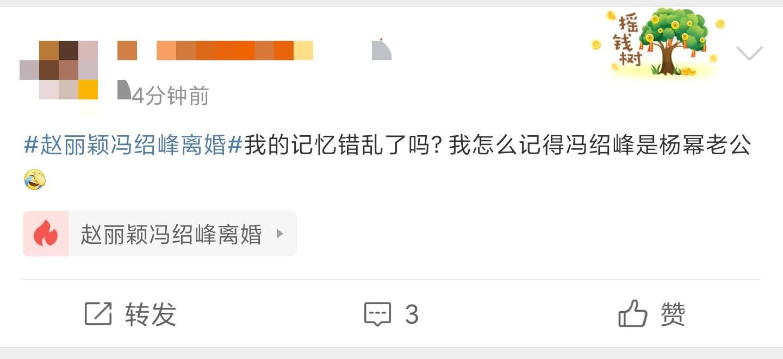 赵丽颖冯绍峰为何离婚?分析原因有4点,不止聚少离多这么简单