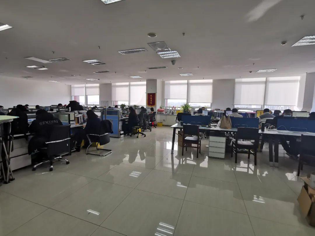 河北华清环境科技集团办公