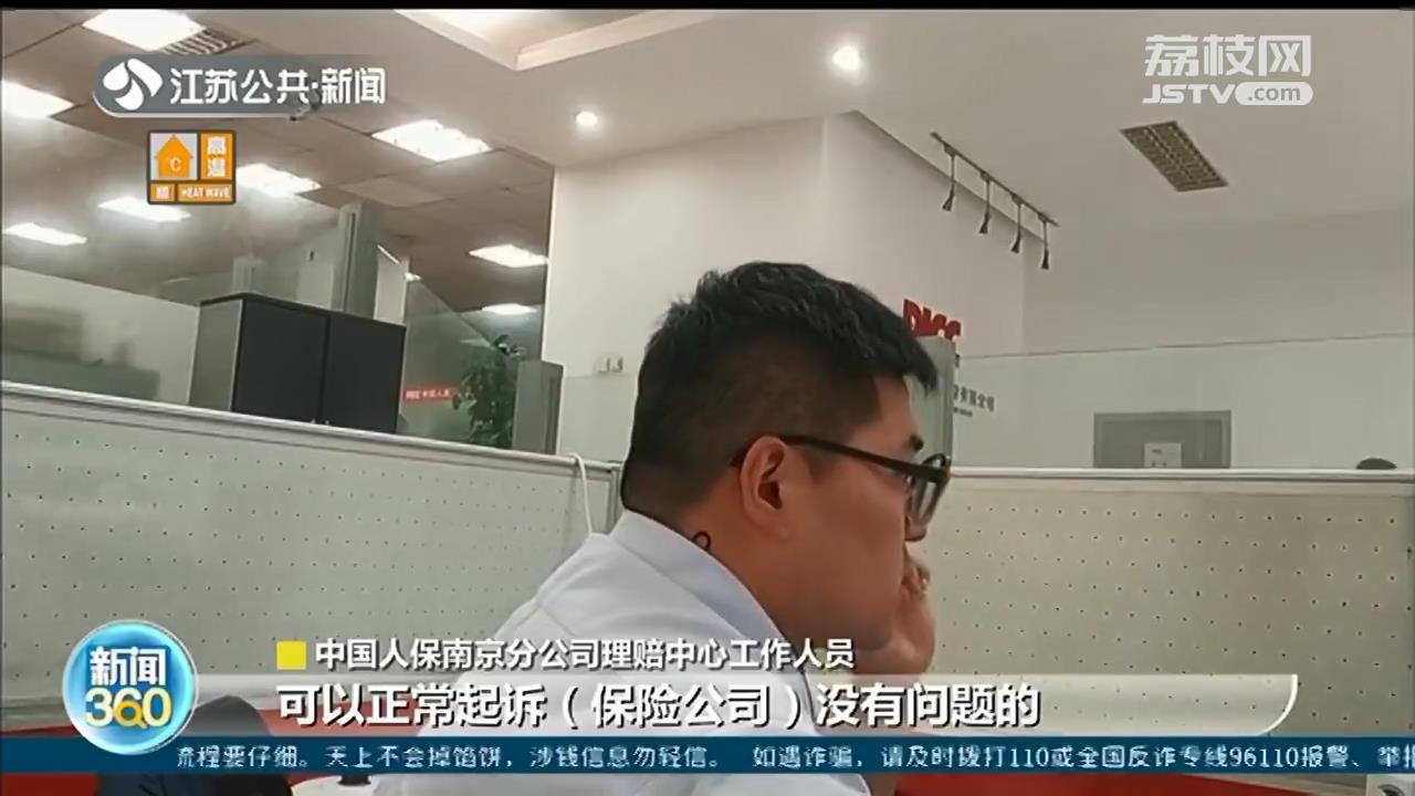 奔驰不慎开进水坑,车损约10万 中国人保:不理赔也不拒赔,你直接去起诉