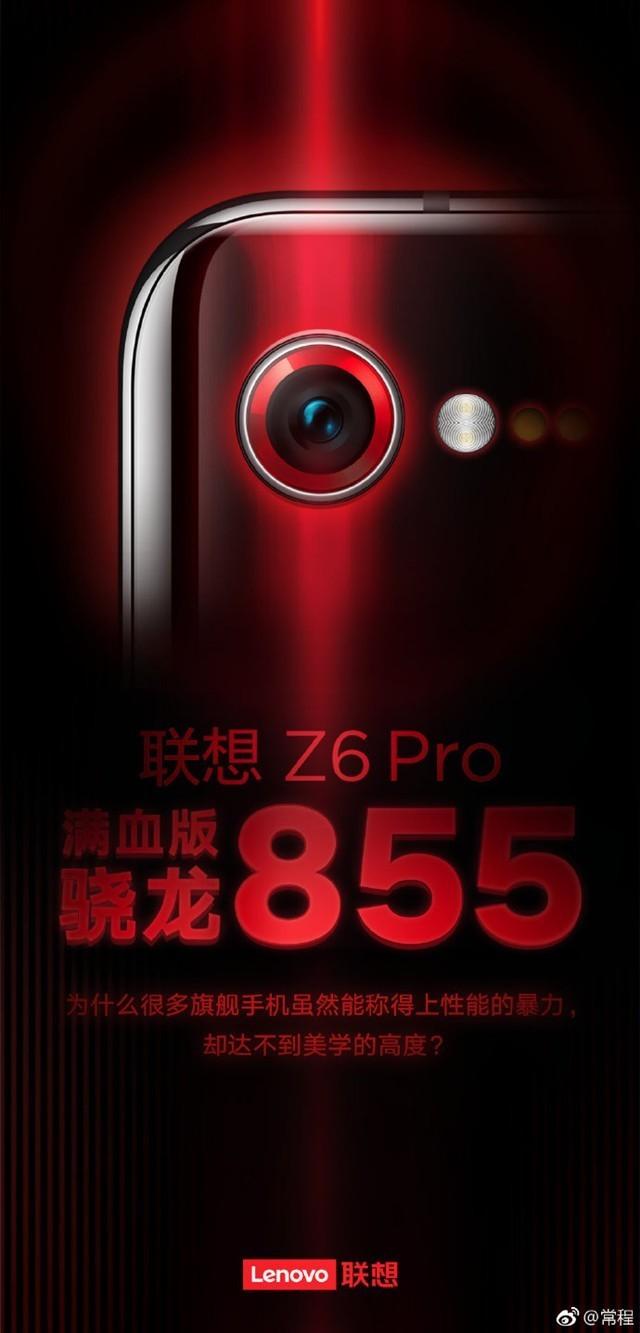 联想手机性价比做到极致,全新联想Z6 Pro最全汇总