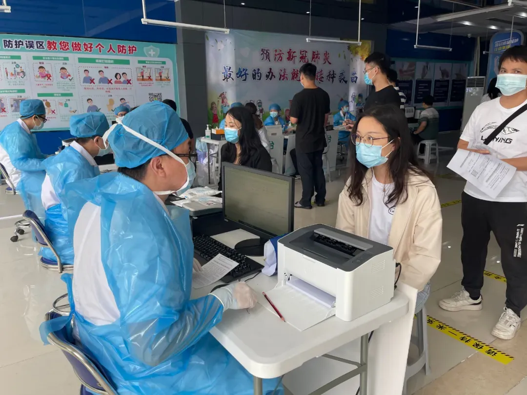 松山湖光大We谷护航园区企业员工接种新冠疫苗