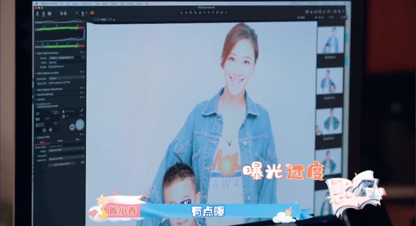 攝影小白陳小春為給應采兒、小小春、HOHO拍照,學習新技術