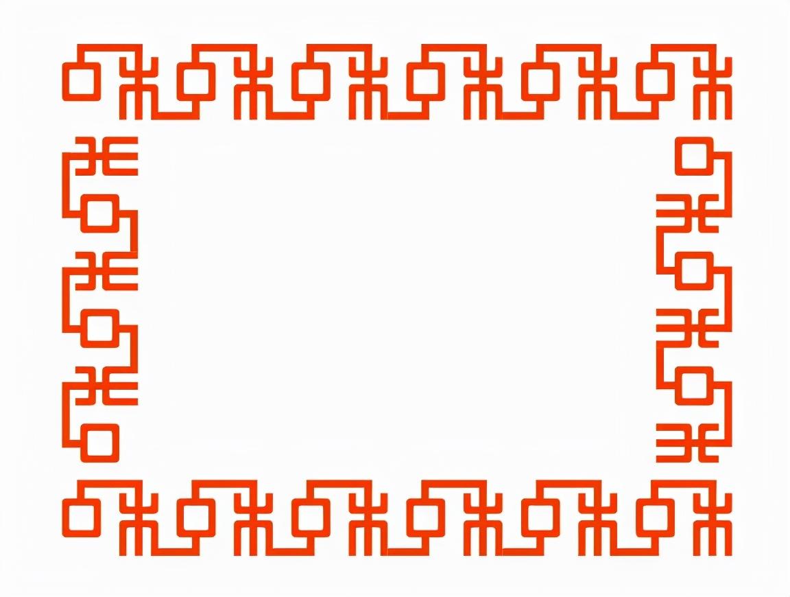 全国文明村——高楼村举行第五期乡风文明会客厅