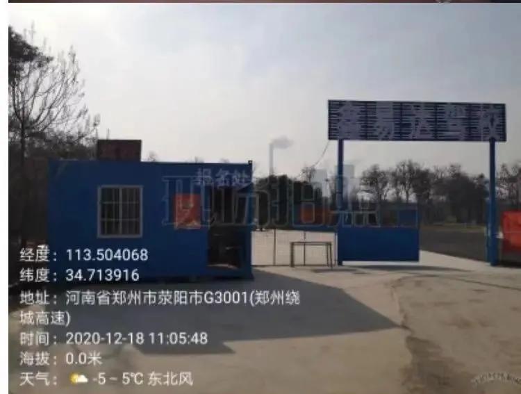 荥阳新增一所驾校(荥阳市鑫易达机动车驾驶员培训有限公司),位置在这里...