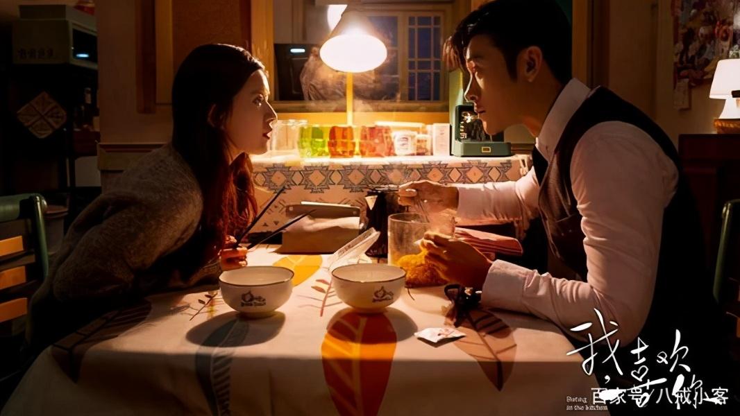 深井夫妇隔空告白,并且上演高甜雪天吻,赵露思林雨申简直太可了