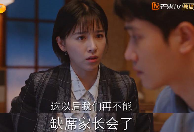 瞪眼、歪头、装可爱,刘诗诗的演技也翻车了?