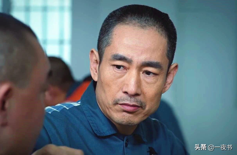 巡回检察组:白小莲害死肖萌,害张一苇、黄四海入狱,结局如何?