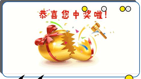 十一狂购会,麒聚抢工厂!-麒林门窗