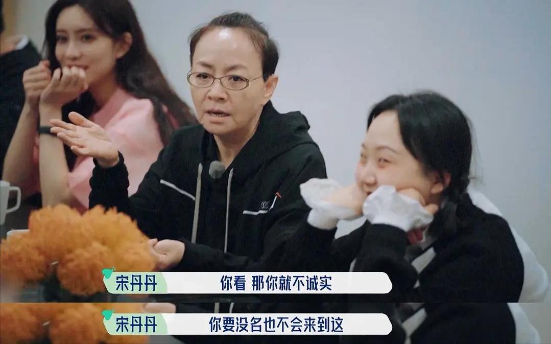 宋丹丹在新节目桃花坞摆资历?口吻让年轻艺人不适,张翰强势回怼