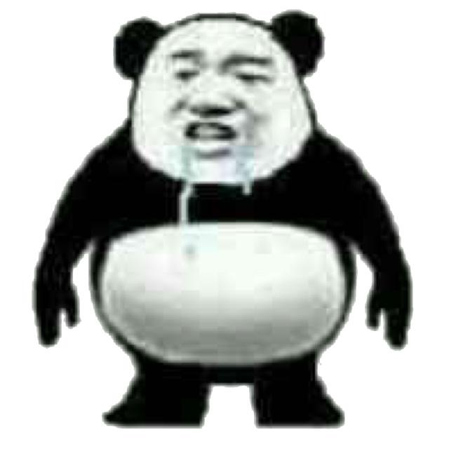 熊猫头流口水表情包