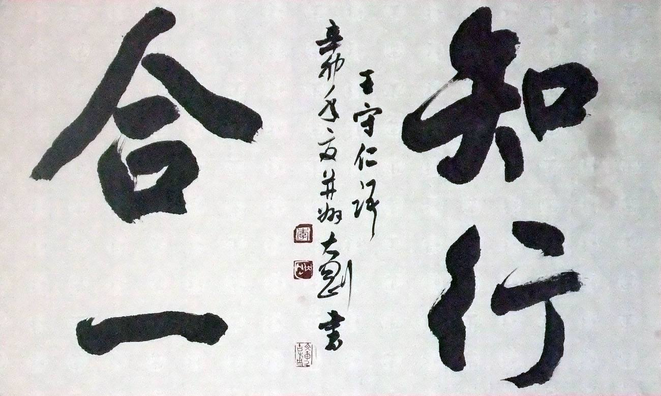 王阳明:被称为千古第一完人,你可知道他到底有多牛?
