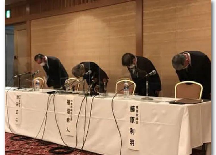 你们在关心什么时候通,日本人关心谁把船主是日本公司捅出来的 日本人 船主 日本公司 第6张