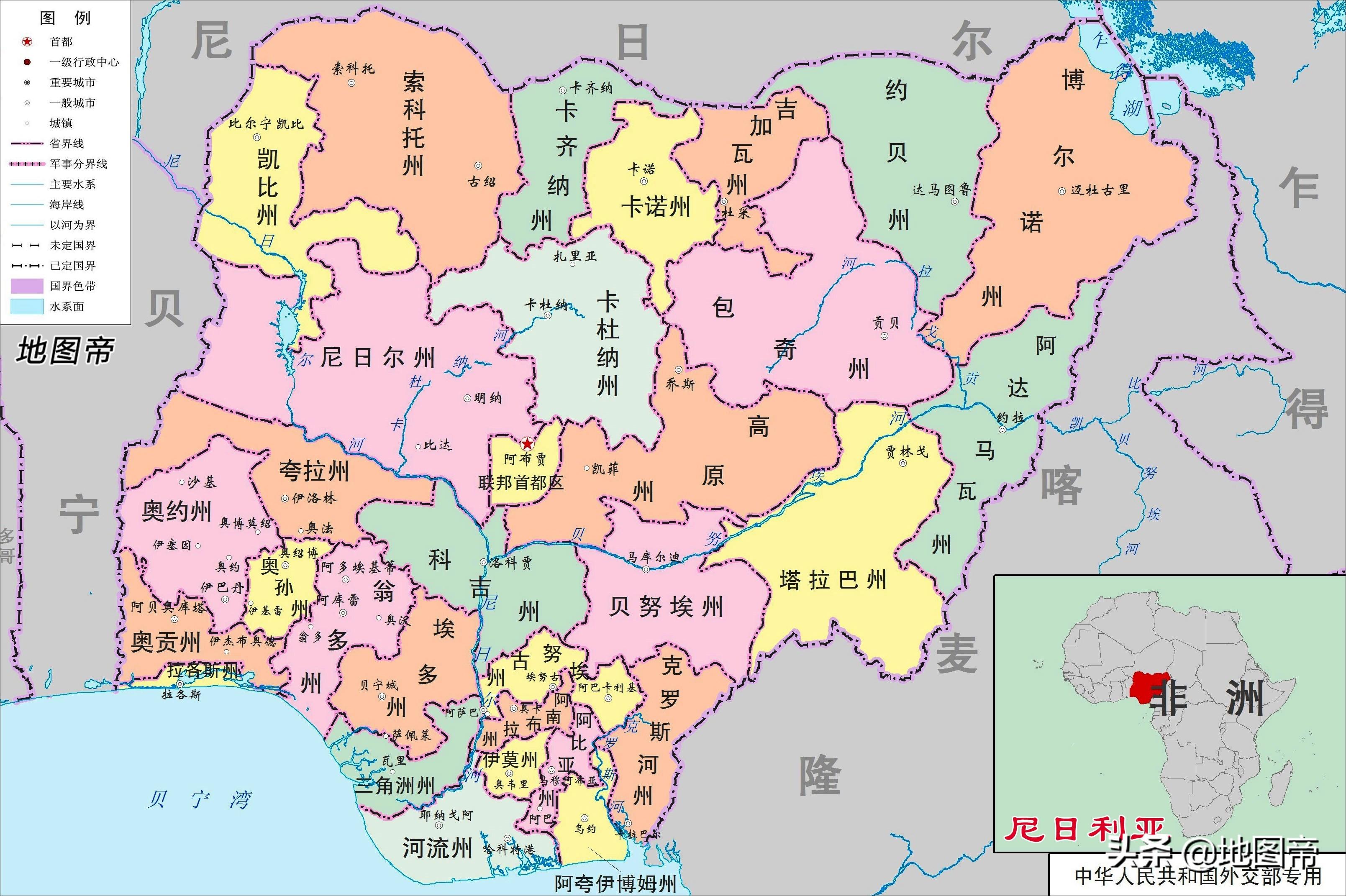 尼日利亚面积不到100万平方公里,为何人口超过2亿?